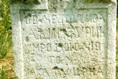 Szerb-temető